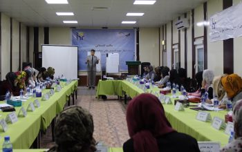 Initiative to Improve Women's Social and Political Role (IWPR)