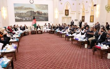 President Dr. Mohd. Ashraf Ghani met participants of Doha peace conference